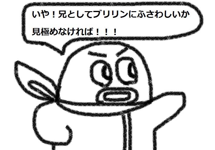 f:id:kanahiro9-22_22-8-8:20180911075117j:plain
