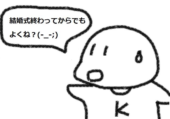 f:id:kanahiro9-22_22-8-8:20180911075137j:plain