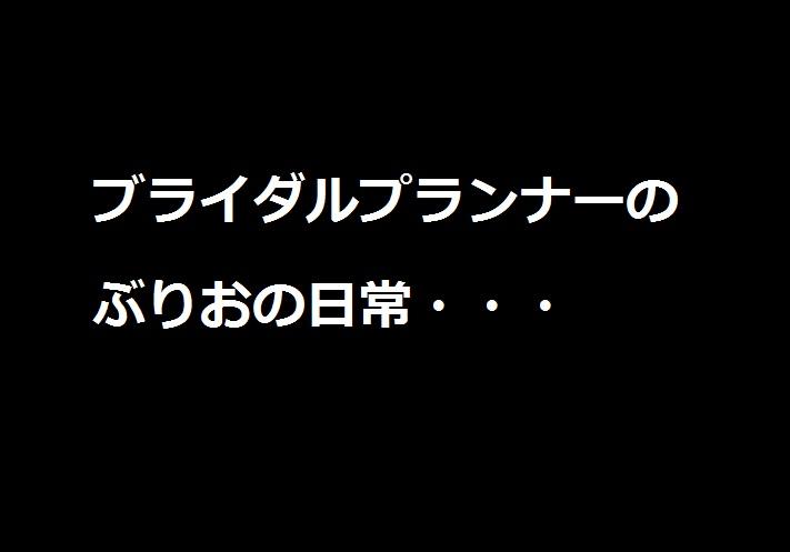 f:id:kanahiro9-22_22-8-8:20180912074514j:plain