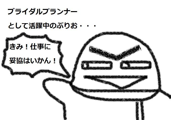 f:id:kanahiro9-22_22-8-8:20180912074540j:plain