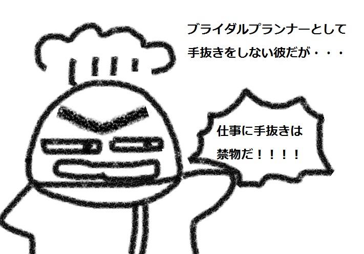 f:id:kanahiro9-22_22-8-8:20180912074602j:plain