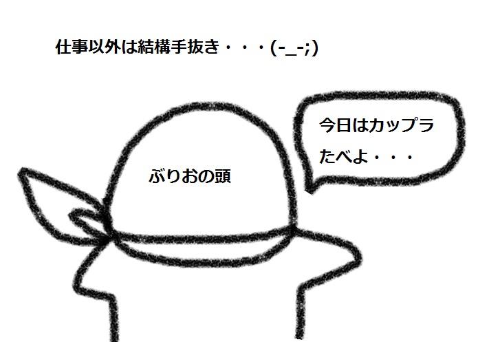 f:id:kanahiro9-22_22-8-8:20180912074623j:plain