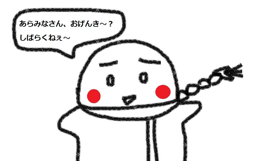 f:id:kanahiro9-22_22-8-8:20180913111025j:plain