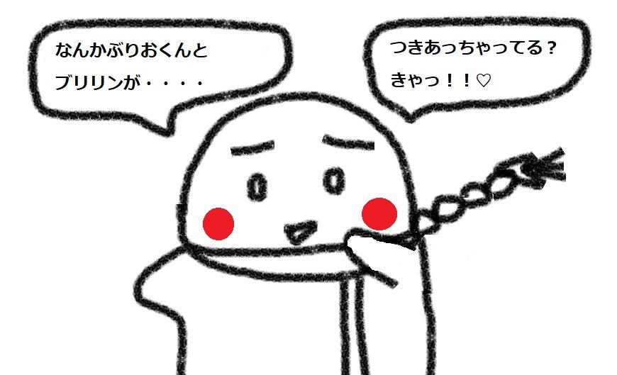 f:id:kanahiro9-22_22-8-8:20180913111045j:plain