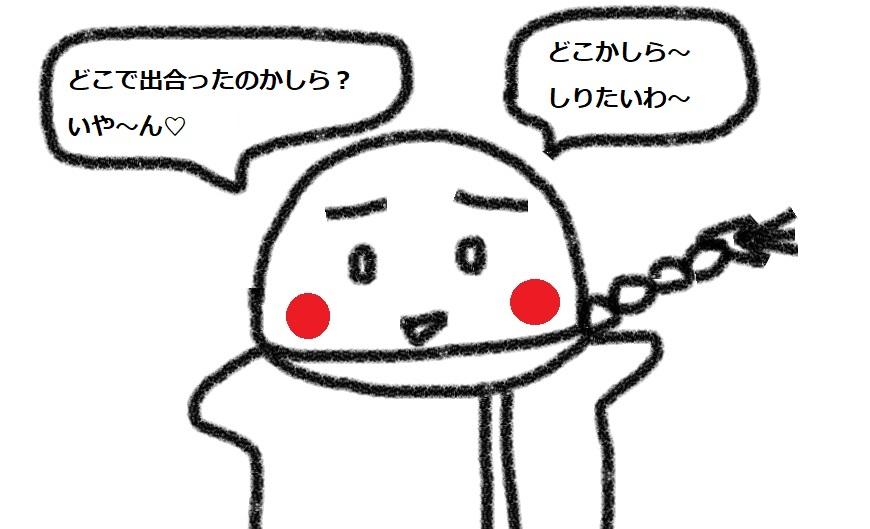 f:id:kanahiro9-22_22-8-8:20180913111103j:plain