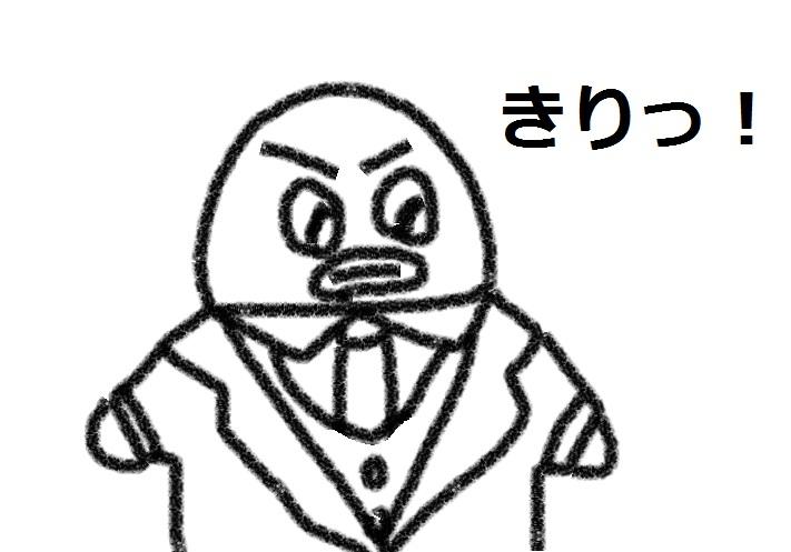 f:id:kanahiro9-22_22-8-8:20180914075027j:plain