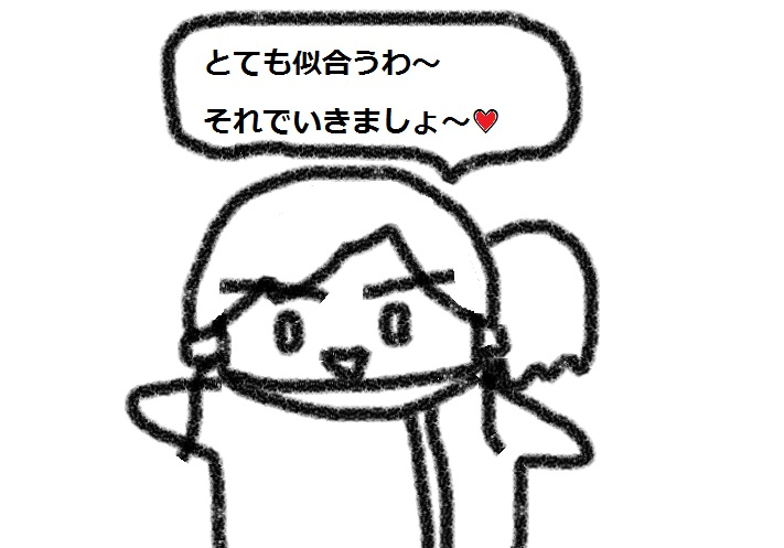 f:id:kanahiro9-22_22-8-8:20180914075116j:plain