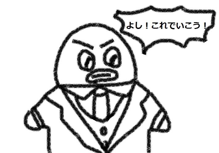 f:id:kanahiro9-22_22-8-8:20180914075136j:plain