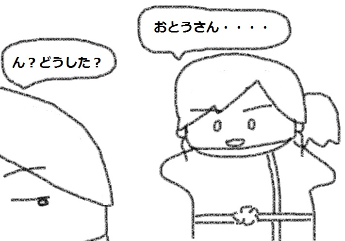 f:id:kanahiro9-22_22-8-8:20180915134625j:plain