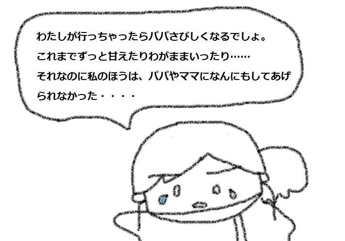 f:id:kanahiro9-22_22-8-8:20180915134705j:plain