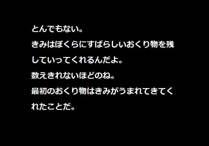 f:id:kanahiro9-22_22-8-8:20180915134728j:plain