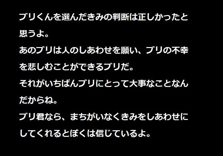 f:id:kanahiro9-22_22-8-8:20180915134755j:plain