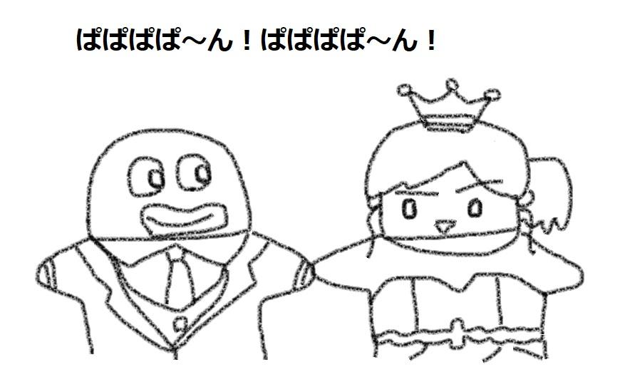f:id:kanahiro9-22_22-8-8:20180916085735j:plain