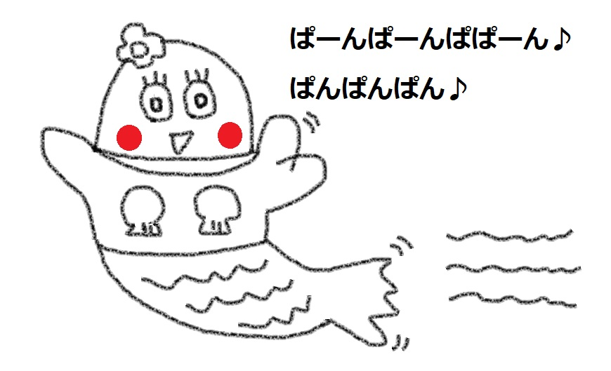 f:id:kanahiro9-22_22-8-8:20180916085759j:plain