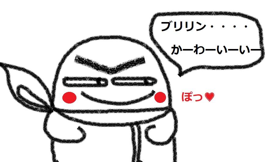 f:id:kanahiro9-22_22-8-8:20180916085818j:plain