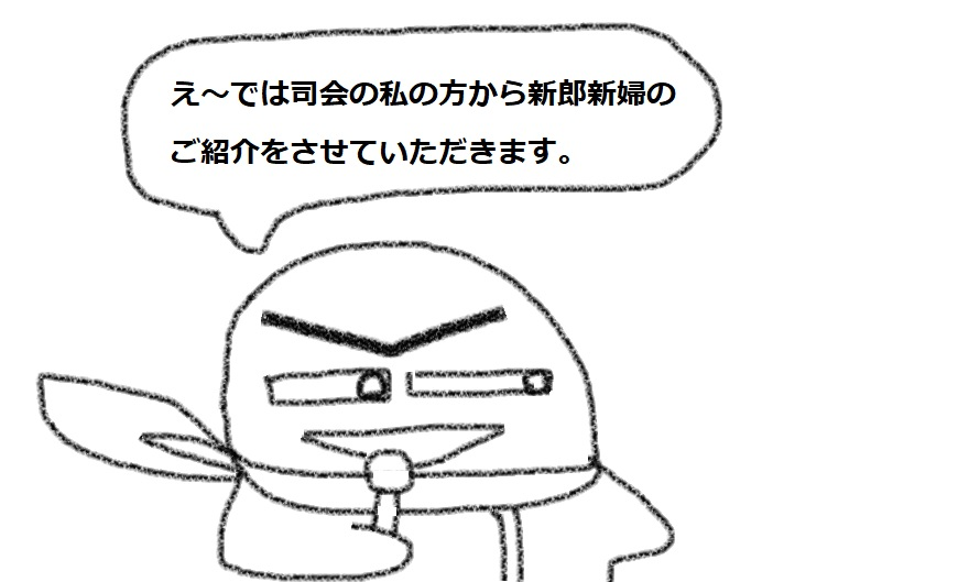 f:id:kanahiro9-22_22-8-8:20180917054540j:plain