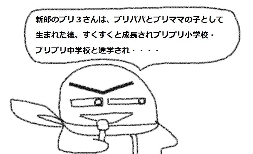 f:id:kanahiro9-22_22-8-8:20180917054615j:plain
