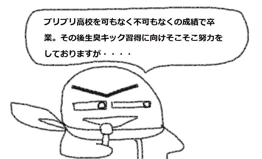 f:id:kanahiro9-22_22-8-8:20180917054652j:plain