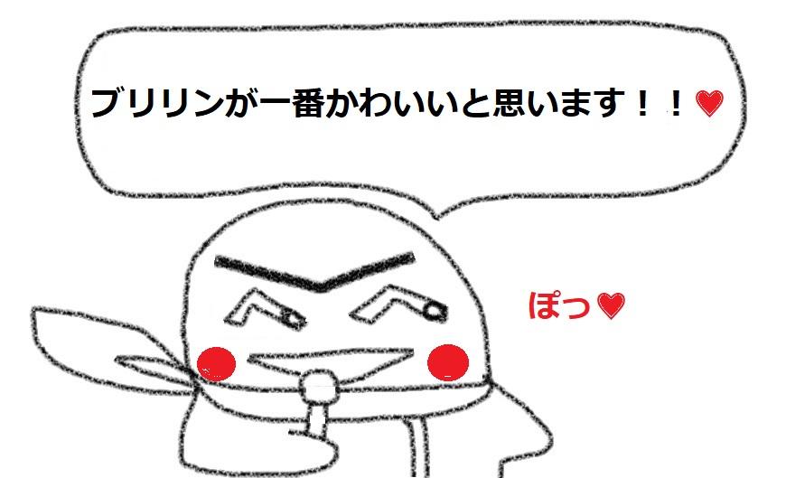 f:id:kanahiro9-22_22-8-8:20180917054720j:plain