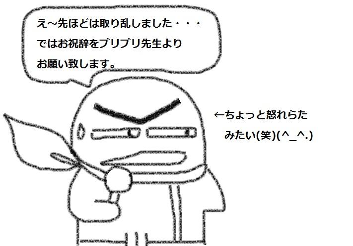 f:id:kanahiro9-22_22-8-8:20180919111254j:plain