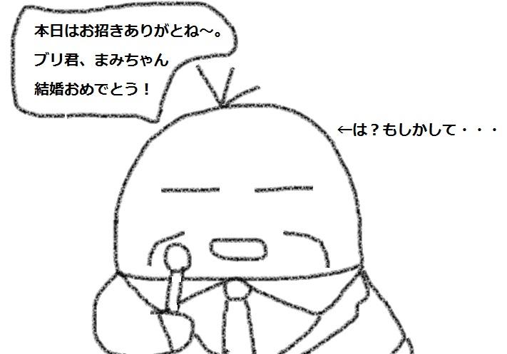 f:id:kanahiro9-22_22-8-8:20180919111316j:plain