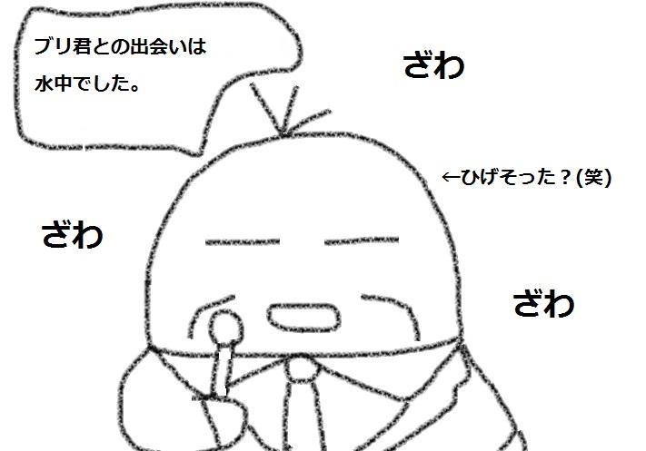 f:id:kanahiro9-22_22-8-8:20180919111341j:plain