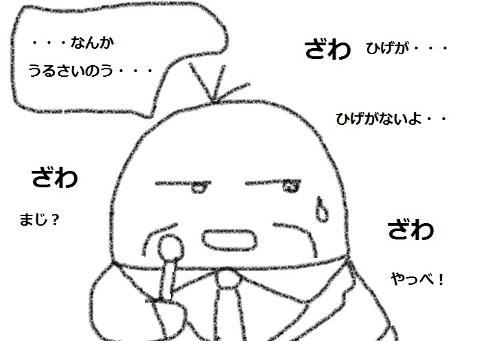f:id:kanahiro9-22_22-8-8:20180919111409j:plain