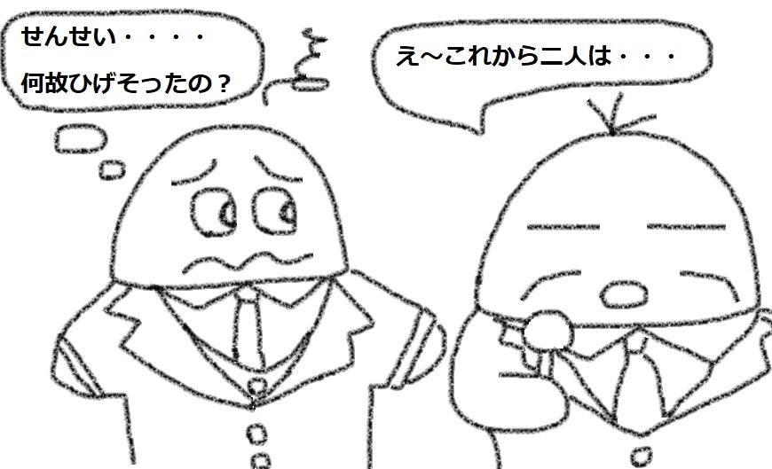 f:id:kanahiro9-22_22-8-8:20180920052218j:plain