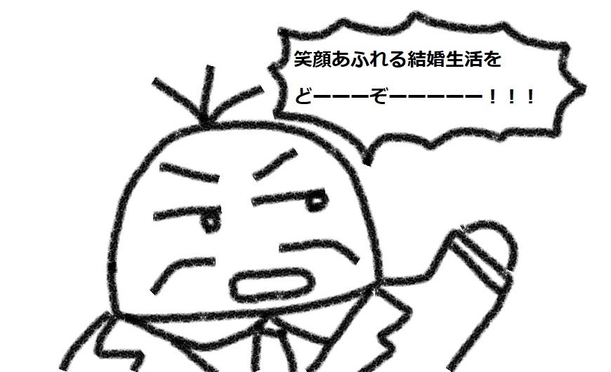 f:id:kanahiro9-22_22-8-8:20180920052256j:plain