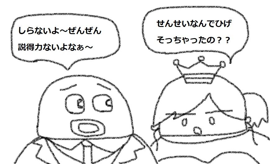 f:id:kanahiro9-22_22-8-8:20180920052327j:plain
