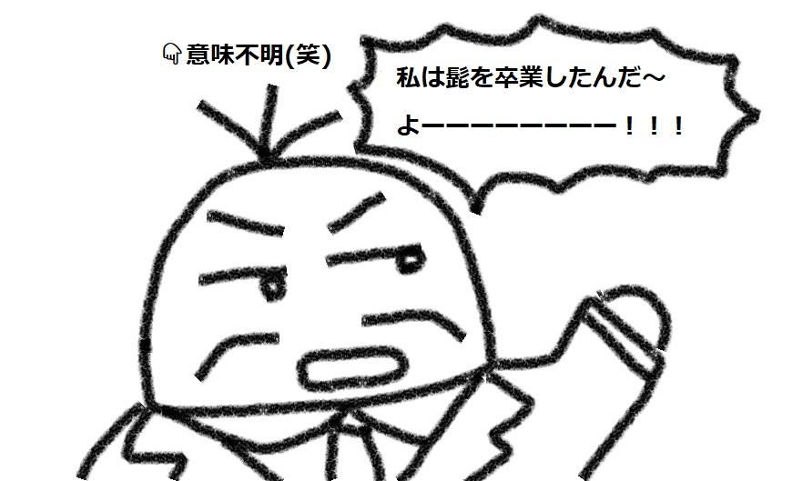 f:id:kanahiro9-22_22-8-8:20180920052354j:plain