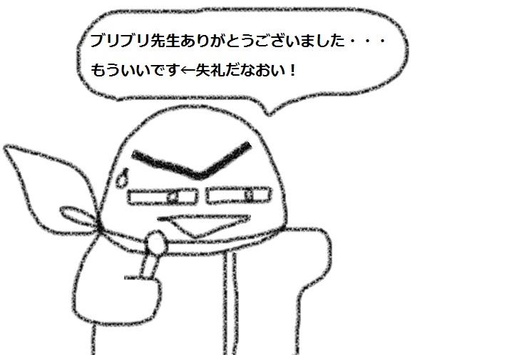 f:id:kanahiro9-22_22-8-8:20180921150458j:plain