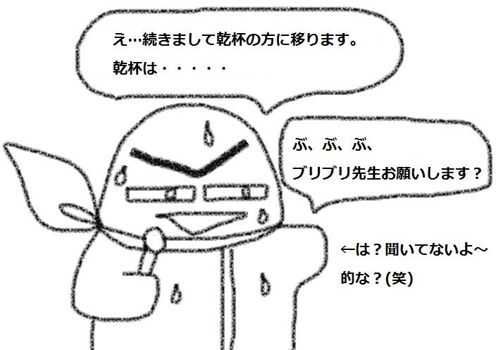 f:id:kanahiro9-22_22-8-8:20180921150524j:plain