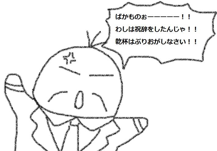 f:id:kanahiro9-22_22-8-8:20180921150546j:plain