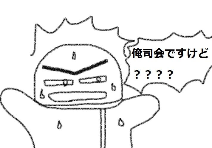 f:id:kanahiro9-22_22-8-8:20180921150609j:plain