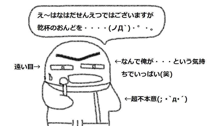 f:id:kanahiro9-22_22-8-8:20180922054251j:plain