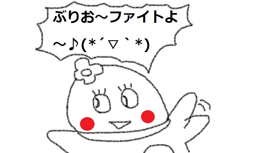 f:id:kanahiro9-22_22-8-8:20180922054319j:plain