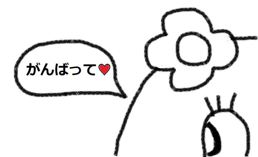 f:id:kanahiro9-22_22-8-8:20180922054336j:plain