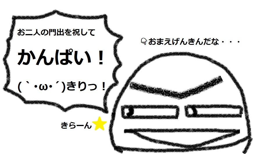 f:id:kanahiro9-22_22-8-8:20180922054404j:plain
