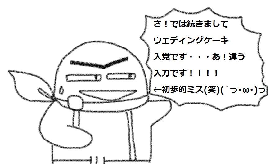 f:id:kanahiro9-22_22-8-8:20180923064051j:plain