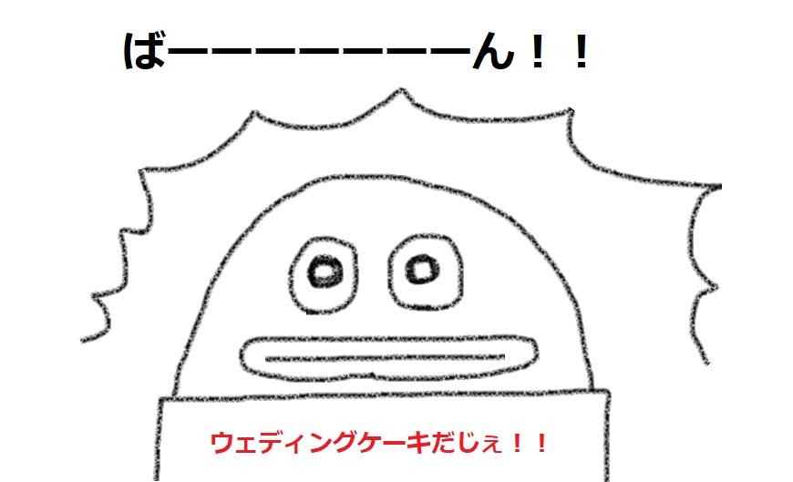 f:id:kanahiro9-22_22-8-8:20180923064123j:plain