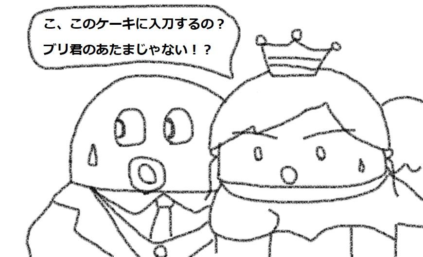 f:id:kanahiro9-22_22-8-8:20180923064141j:plain