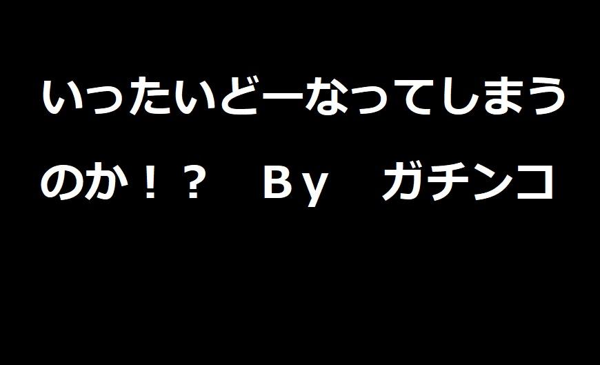 f:id:kanahiro9-22_22-8-8:20180923064158j:plain