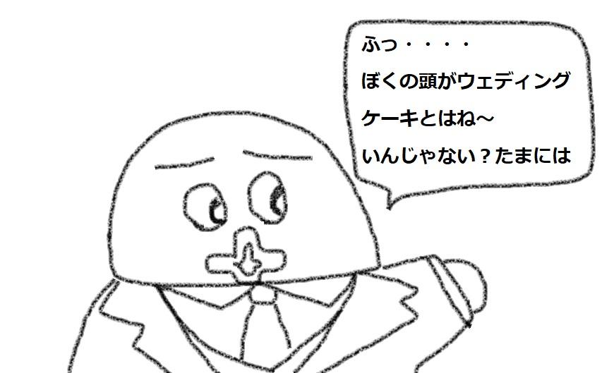 f:id:kanahiro9-22_22-8-8:20180924053849j:plain