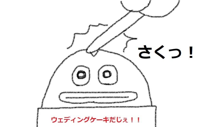 f:id:kanahiro9-22_22-8-8:20180924053927j:plain