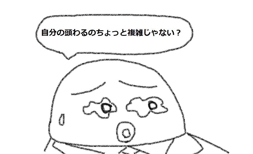 f:id:kanahiro9-22_22-8-8:20180924053944j:plain