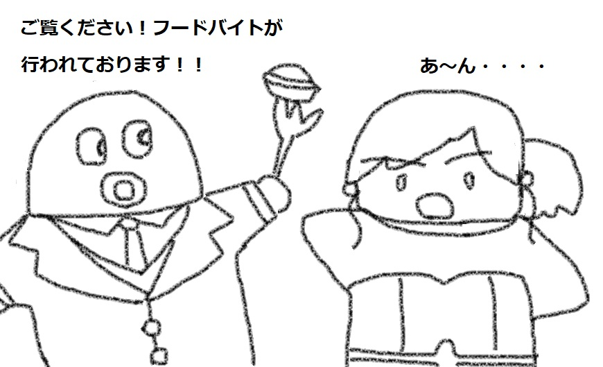 f:id:kanahiro9-22_22-8-8:20180925190150j:plain