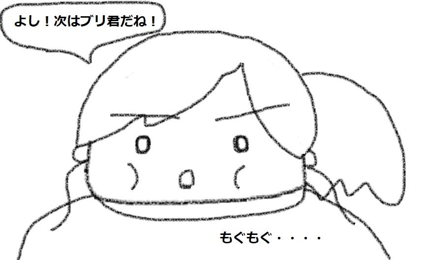 f:id:kanahiro9-22_22-8-8:20180925190210j:plain