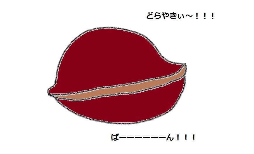 f:id:kanahiro9-22_22-8-8:20180925190227j:plain