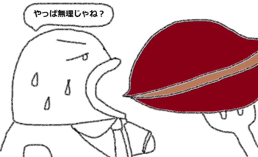 f:id:kanahiro9-22_22-8-8:20180925190244j:plain